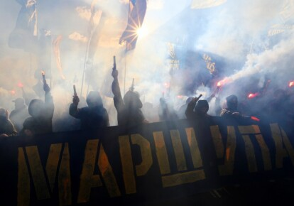 Марш з нагоди Дня захисника України, 78-ї річниці створення УПA і Дня козацтва в Києві 14 жовтня