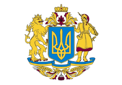 Ескіз великого Державного герба України