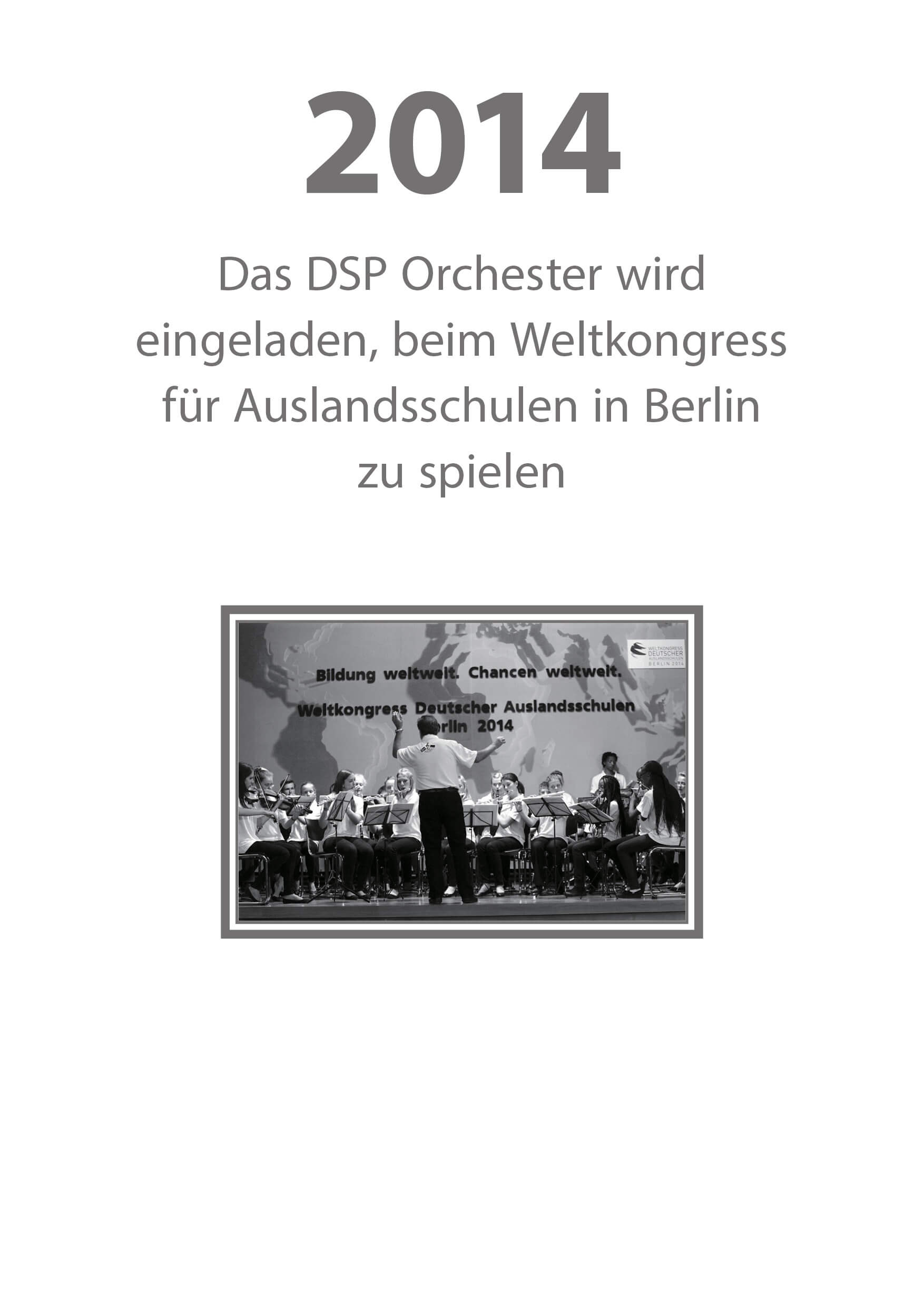 About Us – DSP