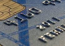 BB anuncia retirada de circulação dos cartões sem chip