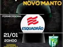 ECPP Vitória da Conquista apresenta uniforme 2020 nesta terça-feira 21