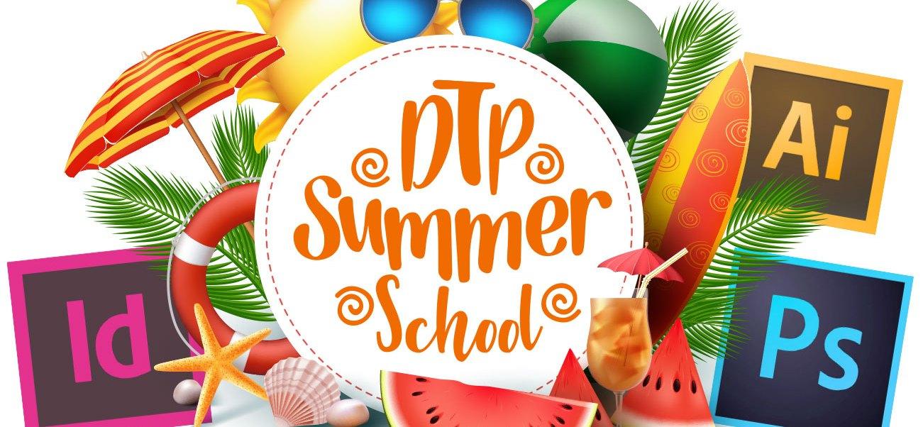 DTP Summer School