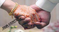 Wazifa for acceptance of marriage proposal | Dua for accepting marriage proposal - Rishta pakka hone ki dua | Paigham e nikah qubool hone ka wazifa
