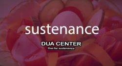 Very strong and 100% Effective prayer / wazifa for sustenance-Rizq ke liye mujarrab dua