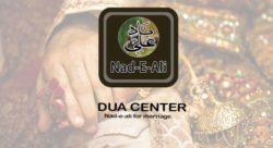 Nad e ali wazifa for marriage according to your wish | Naad e ali for love marriage-Pasand ki shadi ke liye nade ali dua