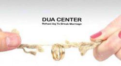Powerful Wazifa To Break Marriage   Dua to break marriage   How to break up a marriage - Shadi todne ka amal   Rishta todne ka wazifa