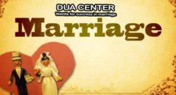 Strongest dua/wazifa for successful marriage life-Khush haal azdwaji zindagi ke liye amal