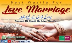 LOVE MARRIAGES TAWEEZ - BEST DUAA PRAYERS WAZIIFA FOR LOVE MARRIAGE