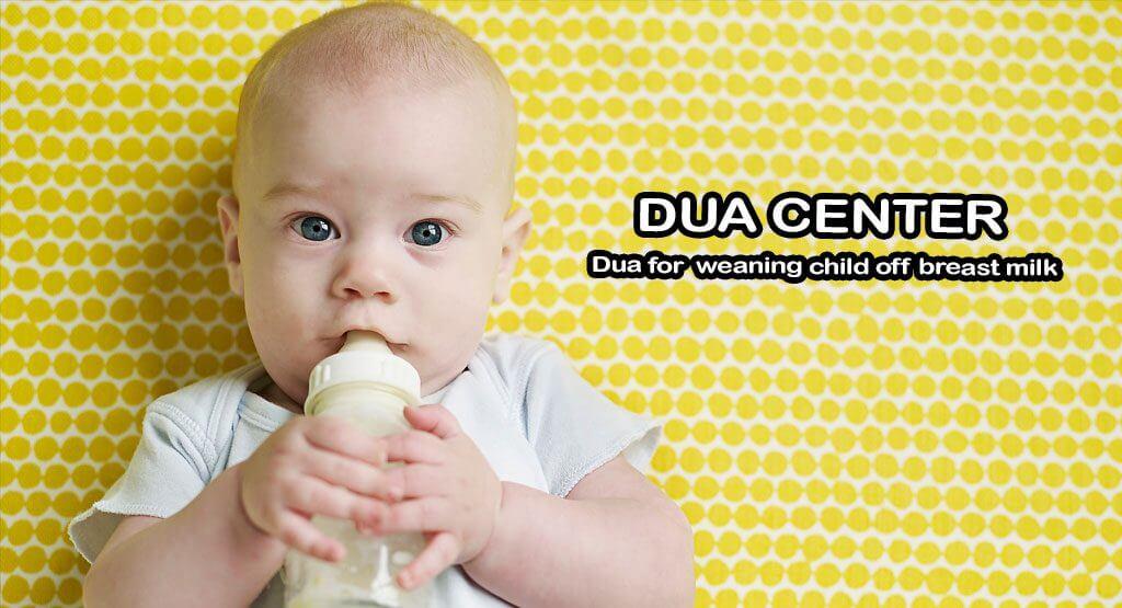 wazifa for child effective