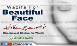 Wazifa for beautiful body  Prayer for beauty of body-Jism ki khoobsurati ke liye dua   Khoobsurat jism ka wazifa
