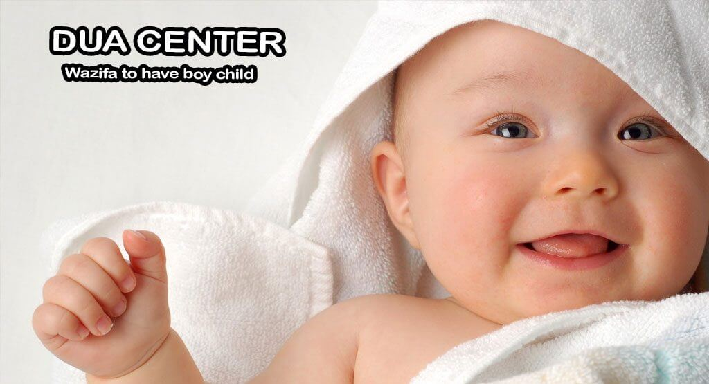 dua for conceiving baby