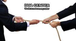 Strong wazifa to make enemy suffer | Dua to keep enemies away-Dushman ko halak karne ka amal