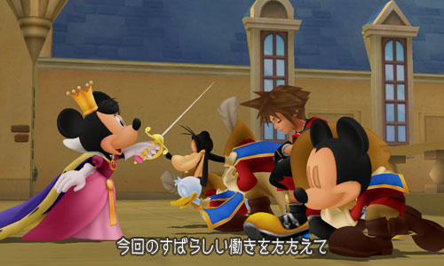 https://i0.wp.com/www.dualshockers.com/wp-content/uploads/2012/01/Kingdom_Heart_3D-84.jpg