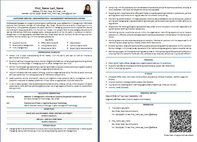 CV Writing Sample Templates Dubai Forever Com