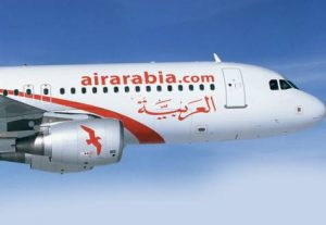 Air Arabia Express