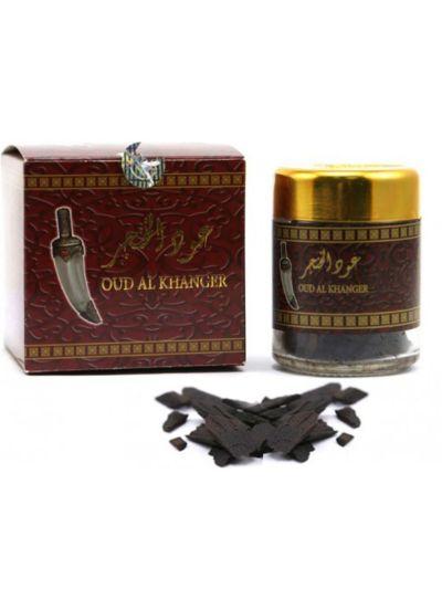 Bakhoor Oud Al Khanger - Banafa for Oud