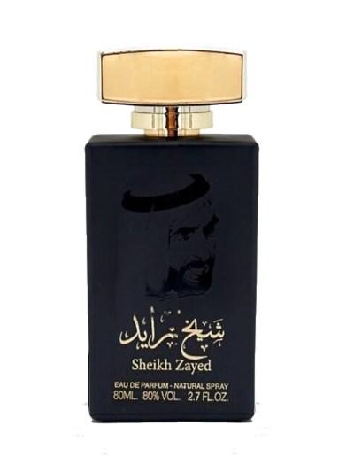 Parfum arabesc Sheikh Zayed Gold