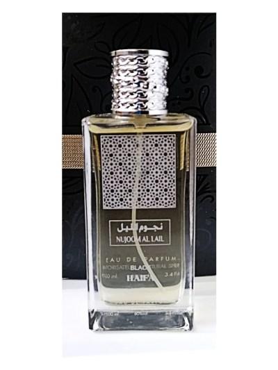 parfum arabesc barbati oriental lemnos