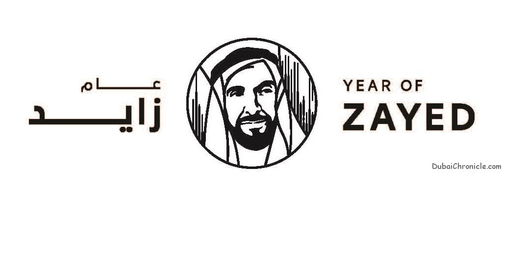 Cover Design Competition Launched for 'Year of Zayed 2018
