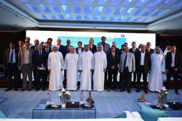Dubai Customs honors sponsors and participants in 3rd UAE Customs Week 2020