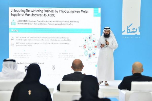 Abu Dhabi Power Corporation Participates in UAE Innovation Month 2020, focusing on 'Innovative Transformation'