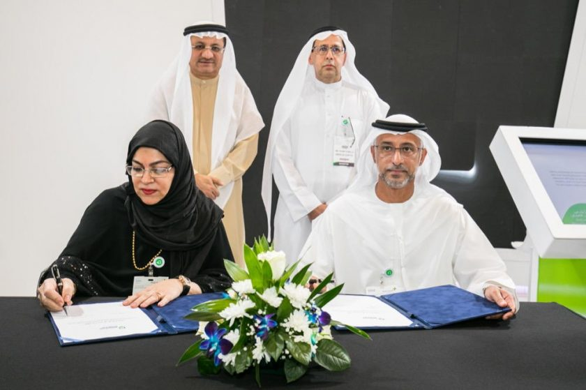 The American Hospital in Dubai empowers first Emirati female surgeon to conduct robotic surgery in the region