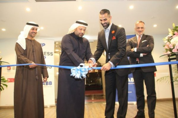 KIKLABB:Intelligent WorkspacesAnnounces Opening of its First Facility at Queen Elizabeth 2