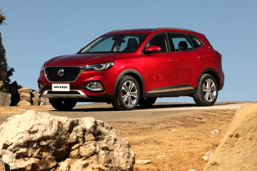 MG HS named Middle East 'Car of the Year' for 2020