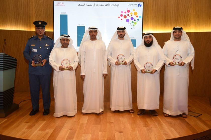 Dubai Customs honors winners of Innovator's Award in UAE Innovation Month