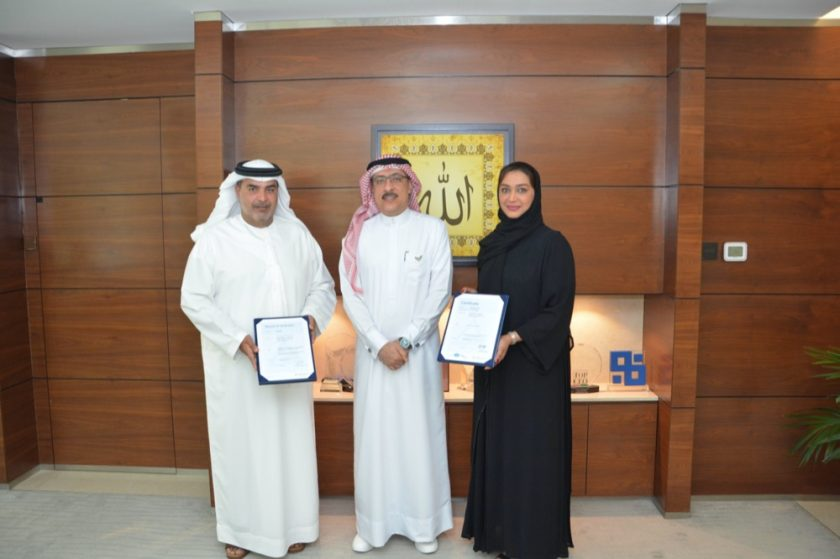 Ajman Bank Awarded ISO Certifications for Quality Management and Customer Satisfaction