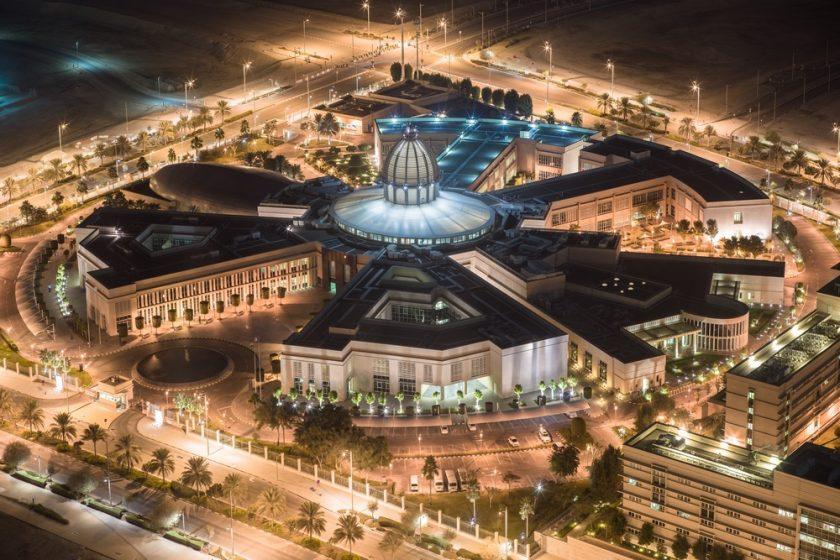 """جامعة السوربون أبوظبي تعلن عن نجاحها في تطبيق مبادرة """"التعلم عن بعد"""""""
