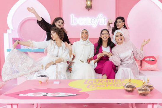 BENEFIT COSMETICS CELEBRATES THE VALUES OF RAMADAN FOR THE THIRD YEAR IN A ROW WITH AN INSPIRATIONAL SIX-EPISODE TALK SHOW HOSTED BY THE #1 ARAB YOUTUBER, NOOR NAEM