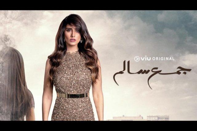 Viu announces Pan-regional Ramadan series