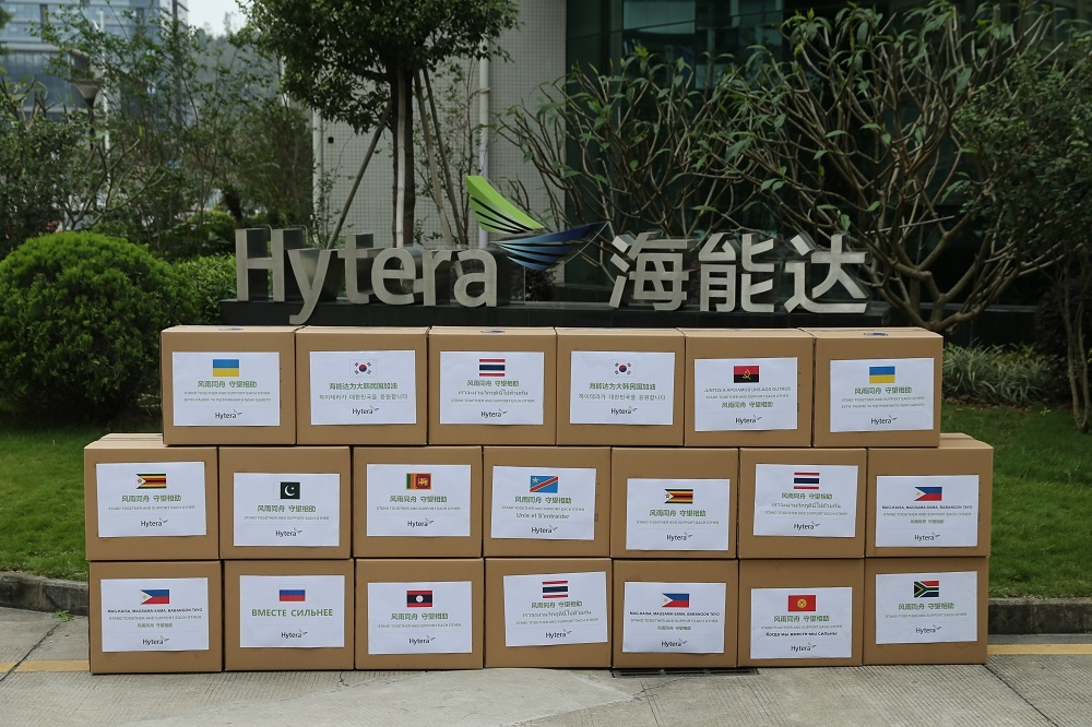 Hytera Actively Participates in the Fight Against COVID-19, Helping to Prevent Cross-infections