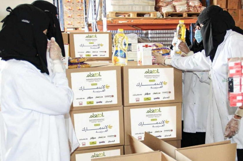 Landmark Arabia brands pledge support to Saudi Food Bank Et'aam to serve communities impacted by COVID-19