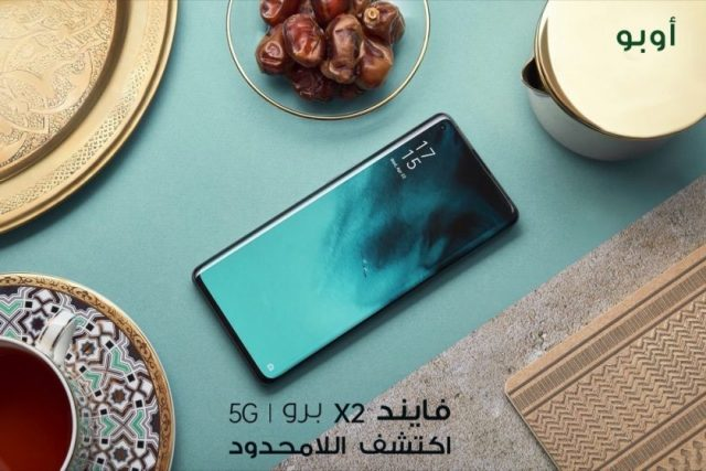 OPPO launches premium 5G flagship Find X2 Pro in the UAE