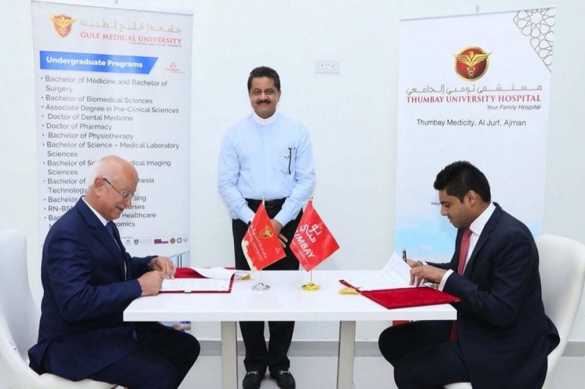 Gulf Medical University& Thumbay University Hospital   Signs Agreement to Implement International Standards of Academic Health Centers