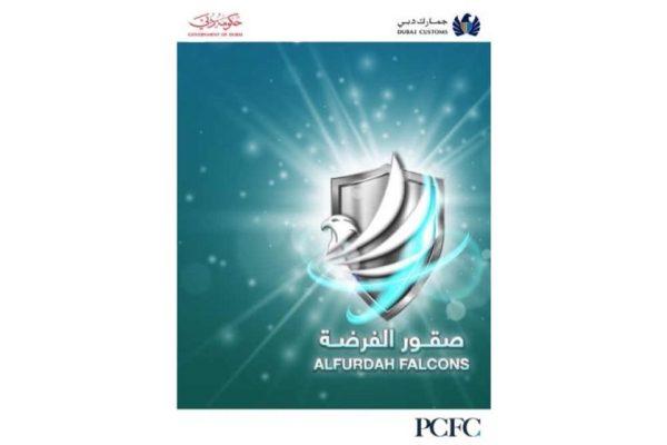 Dubai Customs launches Al Furdah Falcons Award