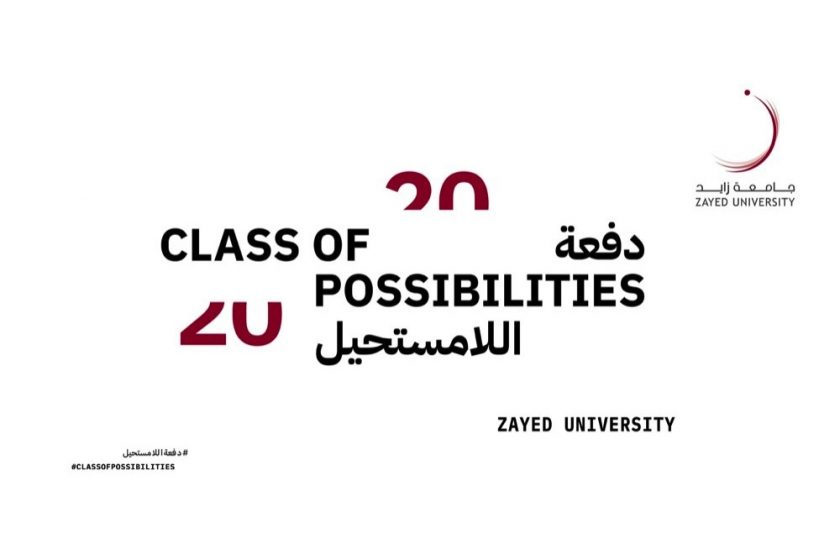 Zayed University to Host First Virtual Commencement to Honor 2020 Graduating Class