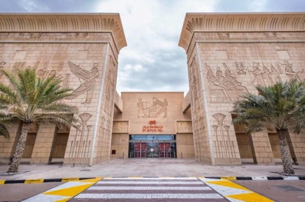 Nakheel Malls:  flash sales and fun for all the family