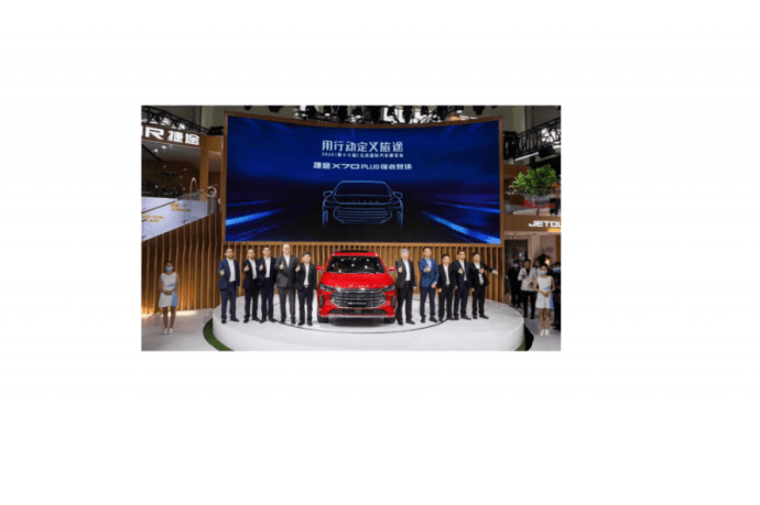 New Jetour New Journey the Official Global Launch of the Brand-new Jetour X70 PLUS at the Beijing Auto Show