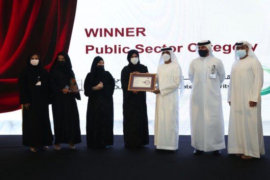 """الدورة 13 من """"الجائزة العربية للمسؤولية الاجتماعية للمؤسسات"""" تحتفي بجهود 20 من رواد الاستدامة في الشرق الأوسط"""
