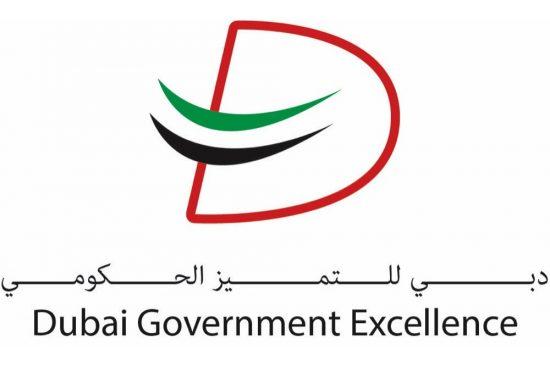 Dubai Culture strengthens its readiness