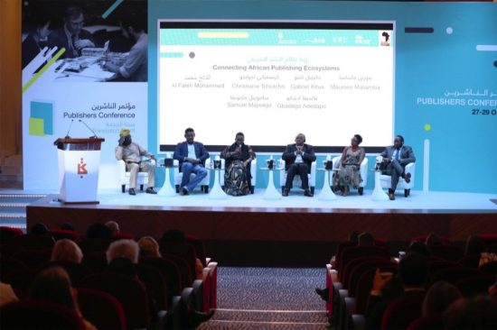10th SIBF Publishers Conference kicks off tomorrow (Sunday)