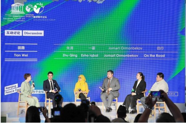 The 2020 Nanjing Peace Forum: Guests Gathered in Nanjing For the Covenant of Peace