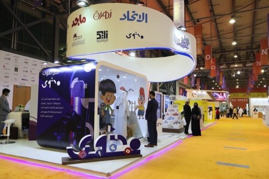 Abu Dhabi Media to participate at the 39th Sharjah International Book Fair