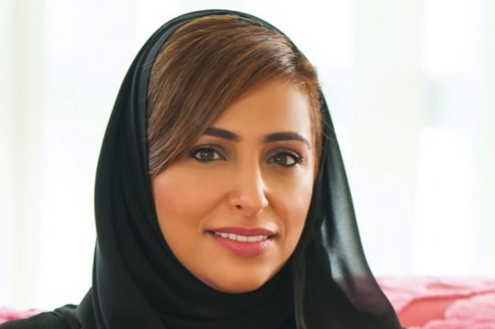 Bodour Al Qasimi, first Arab woman to be appointed