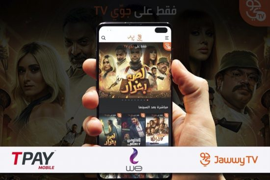 """Intigral Partners with Telecom Egypt """"WE"""" and TPAY MOBILE"""
