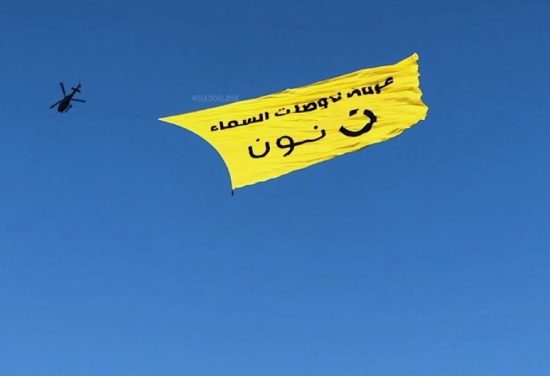 Noon turns the skies of Riyadh, ADNOC HQ, the Burj Khalifa,