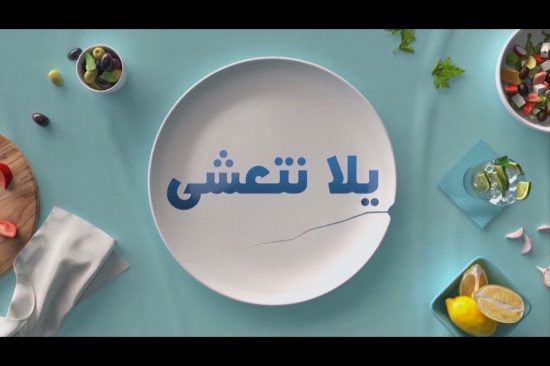 Catch Week 3 of the hilarious episodes of the OSN Original